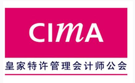 CIMA考试方式